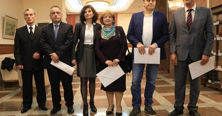 Antikorupciska-komisija