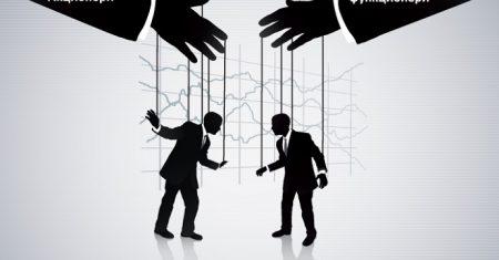 akcioneri