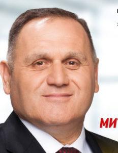 борче митевски